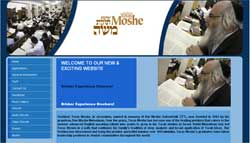 Website for non profit yeshiva